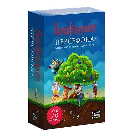 Набор дополнительных карт Cosmodrome Games Имаджинариум Персефона 52008