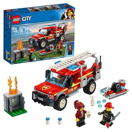 Конструктор LEGO City Town Грузовик начальника пожарной охраны 60231
