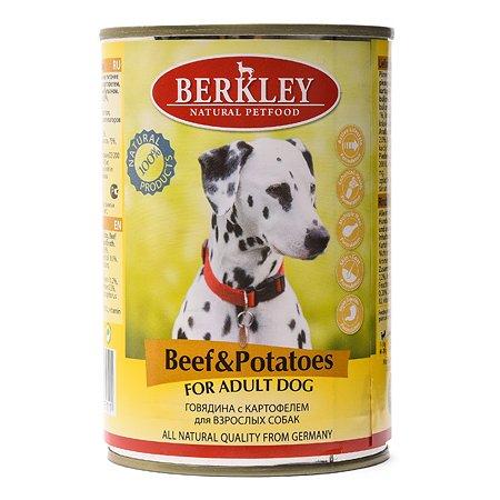 Корм для собак Berkley говядина с картофелем консервированный 400г