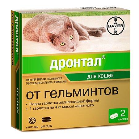 Антигельминтик для кошек BAYER Дронтал плюс 2таблетки