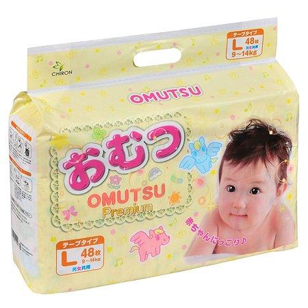 Подгузники Omutsu L 9-14кг 48шт