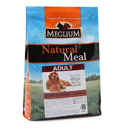 Корм для собак Meglium Adult 3кг