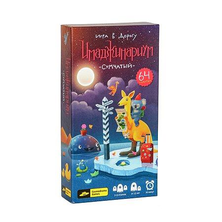 Игра настольная Cosmodrome Games Имаджинариум Сумчатый 52023