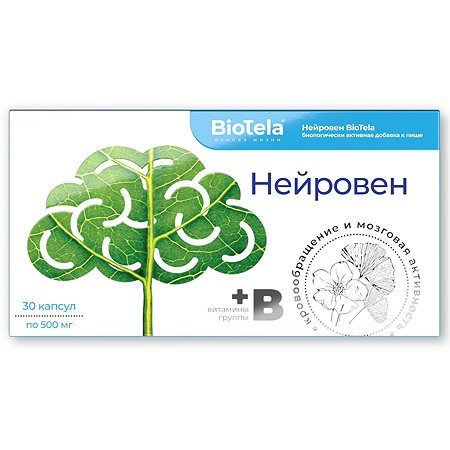 Биологически активная добавка BioTela Нейровен ноотроп-холин 30капсул