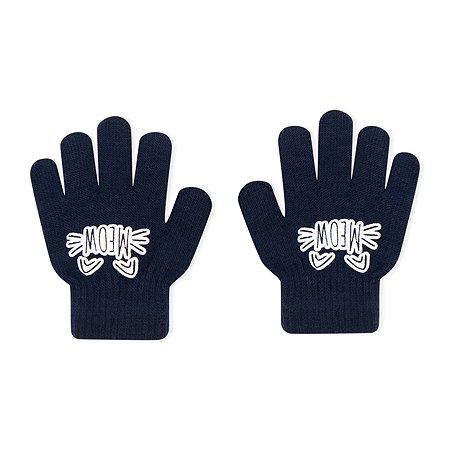 Перчатки Futurino синие