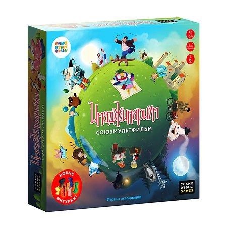 Игра настольная Cosmodrome Games Имаджинариум Союзмультфильм 2.0 52061