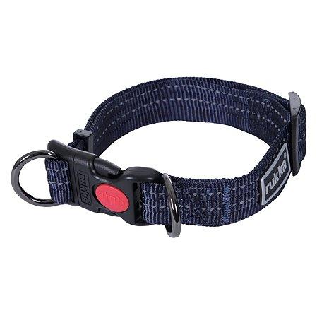 Ошейник для собак RUKKA PETS XS Синий 460121236J380XS