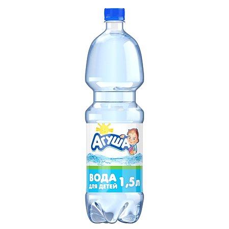 Вода Агуша детская 1.5л с 0месяцев