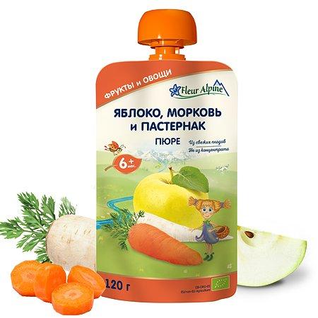 Пюре Fleur Alpine яблоко-морковь-пастернак 120г с 6месяцев