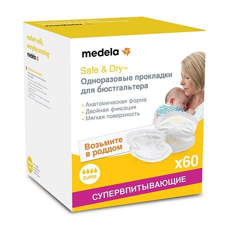 Прокладки для бюстгальтера Medela одноразовые 60 шт