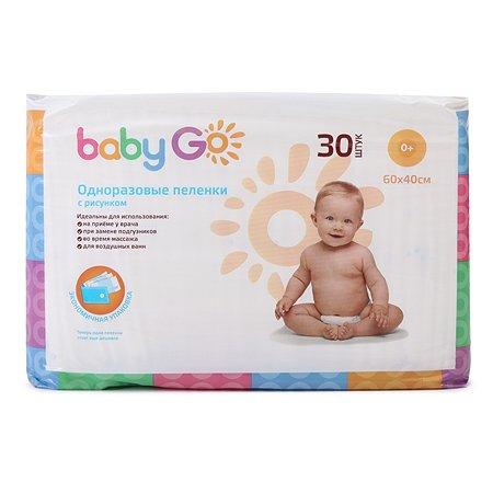 Пеленки Baby Go 40*60 30шт