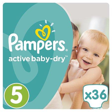 Подгузники Pampers Active Baby-Dry 11-18 кг, 5 размер, 36 шт.