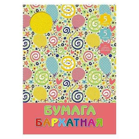 Бархатная бумага Unnika land 5 листов  5 цветов