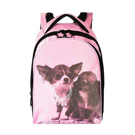 Рюкзак Grizzly Собаки Розовый