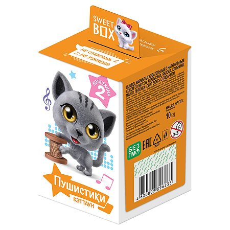 Мармелад Sweet box Котята игрушка в коробке 10г