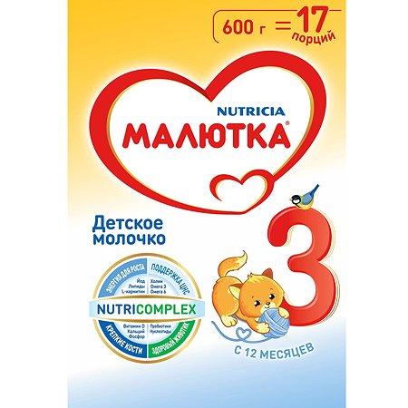 Молочко детское Малютка 3 600г с 12 месяцев