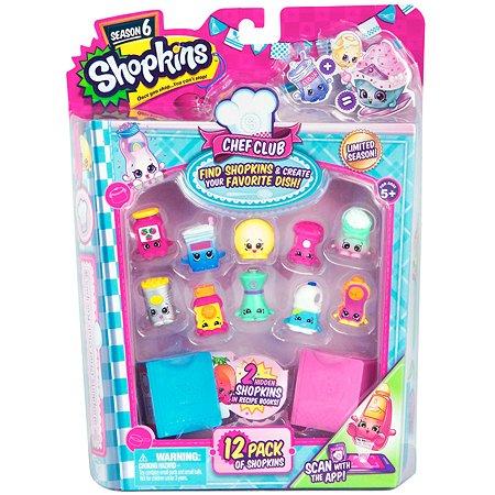 Набор фигурок Shopkins 12шт в непрозрачной упаковке (Сюрприз)