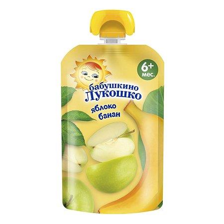 Пюре Бабушкино лукошко яблоко-банан для детей с 6 месяцев 90 г