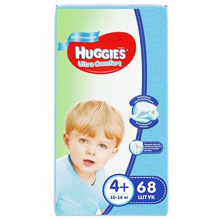 Подгузники Huggies Ultra Comfort для мальчиков 4+ 10-16 кг 68 шт