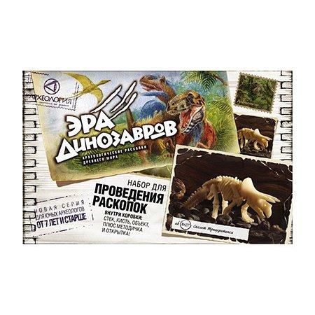 Археология Фантазер Динозавры в ассортименте
