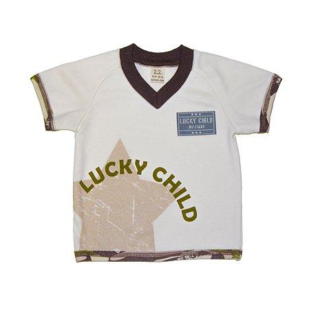 Футболка Lucky Child молочная