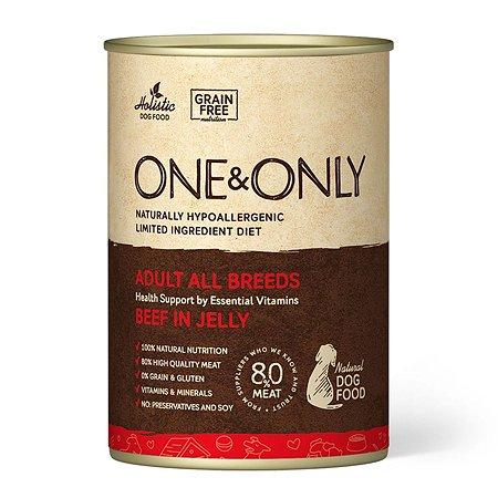 Корм для собак One and Only говядина в желе консервированный 400г