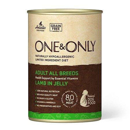Корм для собак One and Only ягненок в желе консервированный 400г