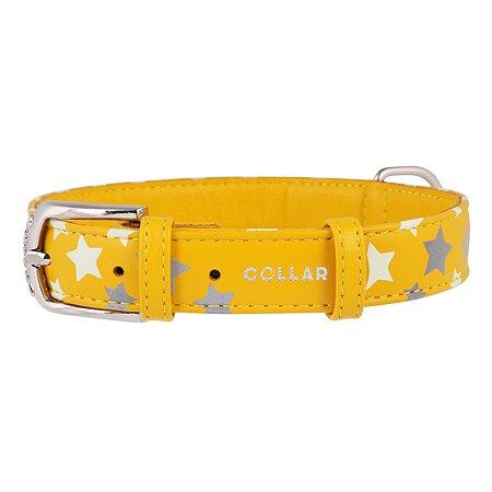 Ошейник для собак CoLLar Glamour Звездочка Желтый 35848