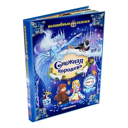 Книга POP-UP Malamalama МП Снежная королева