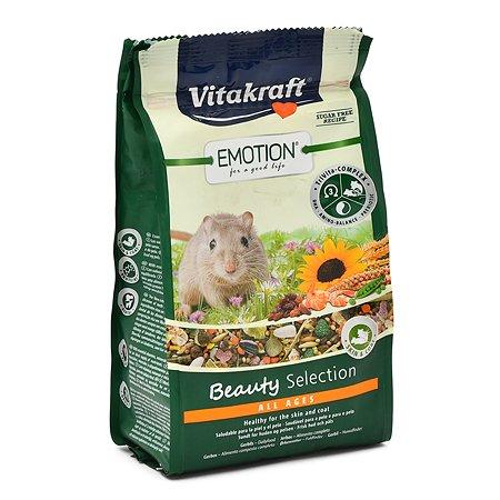 Корм для песчанок Vitakraft Beauty Selection 300г 33765