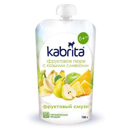 Пюре Kabrita c козьими сливками фруктовый смузи 100г с 6месяцев