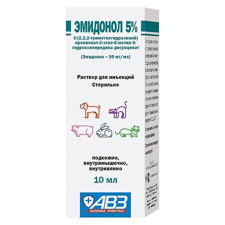 Препарат антиоксидантный для кошек и собак АВЗ Эмидонол 5% 10мл