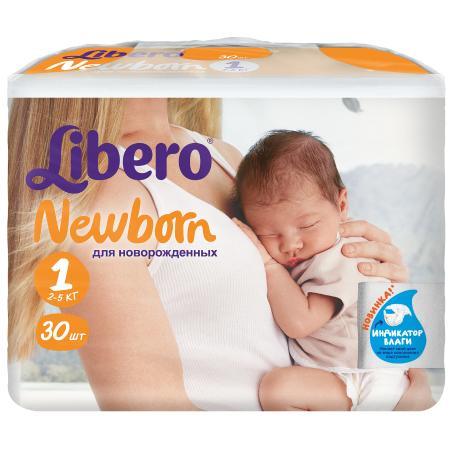 Подгузники Libero Baby Soft Newborn 1 2-5кг 30шт - купить в интернет  магазине Детский Мир в Москве и России, отзывы, цена, фото b5cc9982442