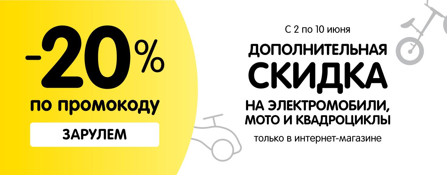 Ооо строительная компания мир Ижевск официальный сайт торгово строительная компания руал Ижевск отзывы