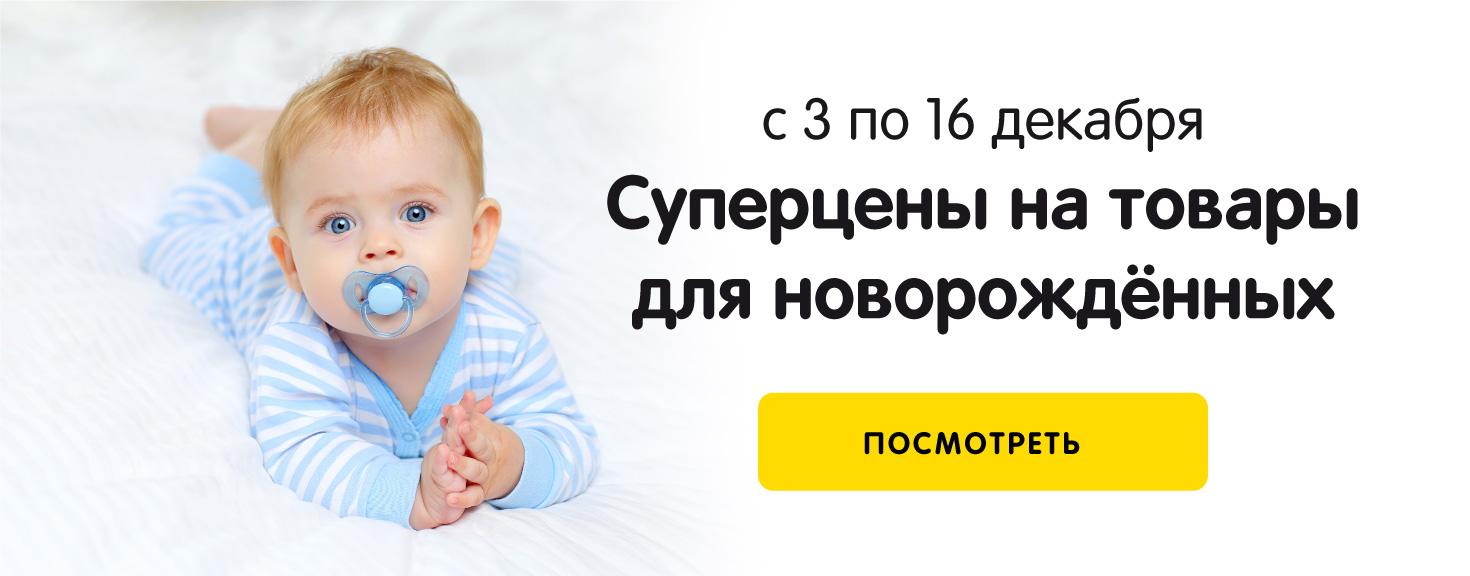 ТДН Декабрь1