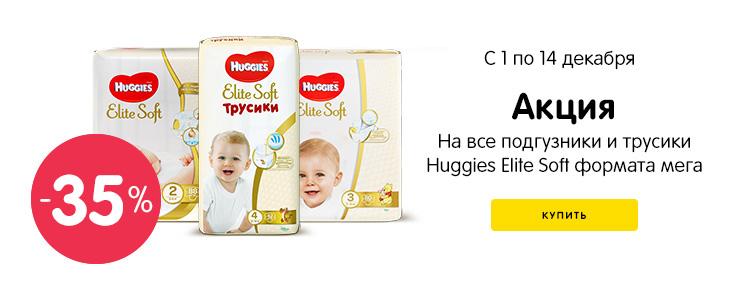 Хаггис газета 13