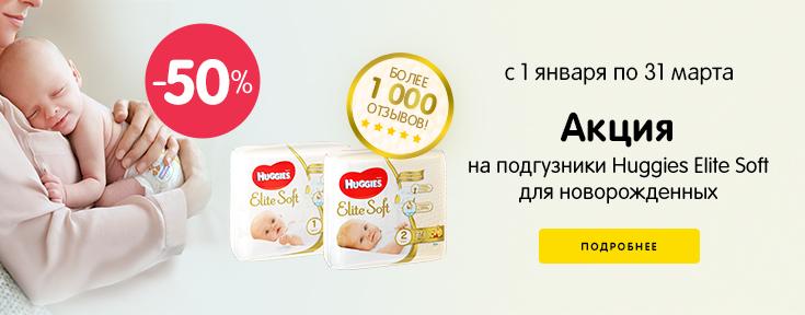 d616c1e14e29 Интернет магазин детских товаров и игрушек в Москве, игрушки и ...