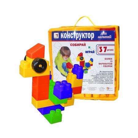 Конструктор Пластмастер для малышей 37 дет