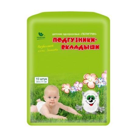 1be9b334893e Подгузники-вкладыши Пелигрин прямоугольные детские 10шт - купить в интернет  магазине Детский Мир в Москве и России, отзывы, цена, фото