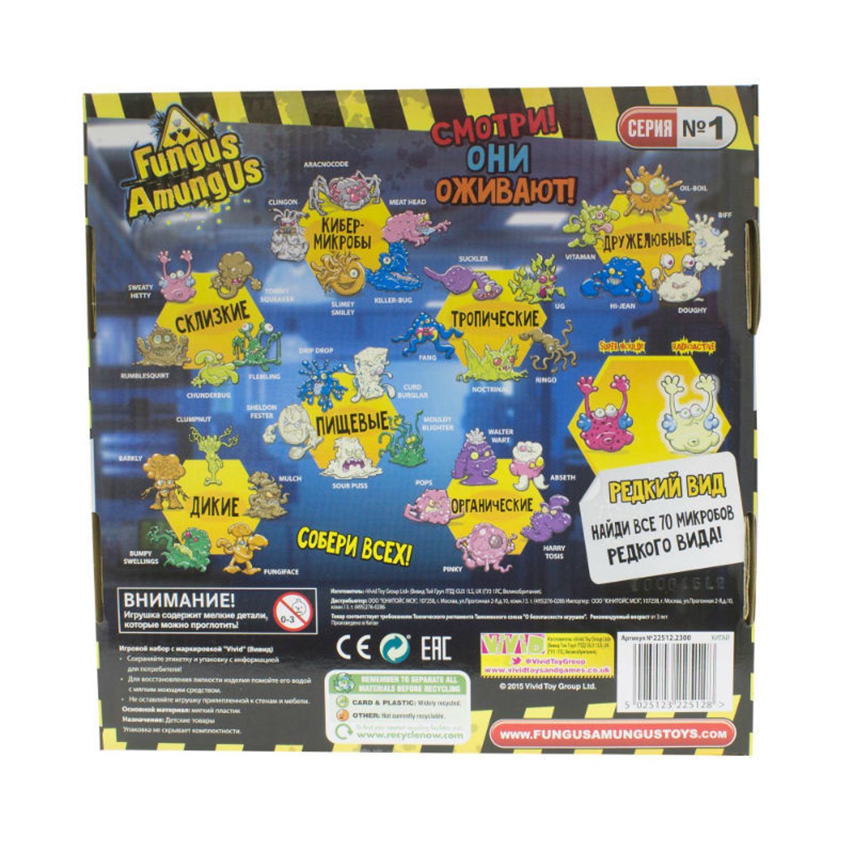 Набор Vivid Мульти упаковка 10 шт. - купить в интернет магазине ... f36341154f1