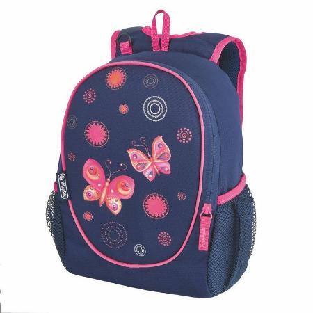 Рюкзаки херлитц в детском мире чемоданы для перевозки ювелирных изделий