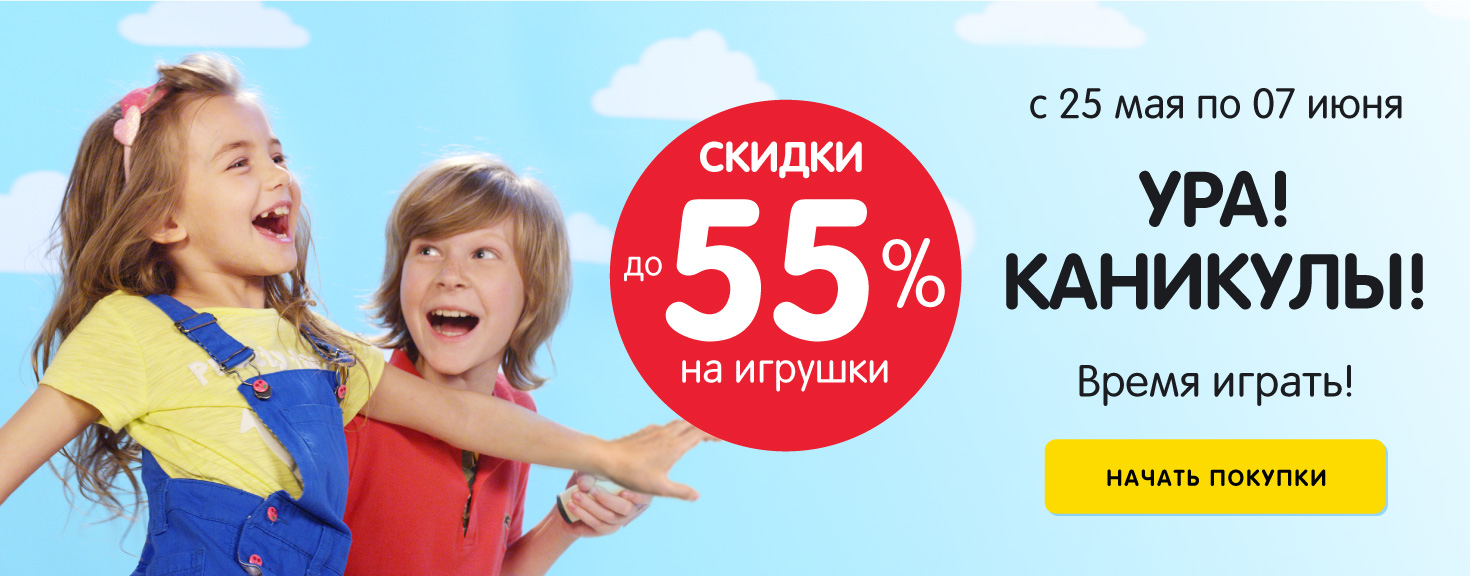 ТВ каникулы 1