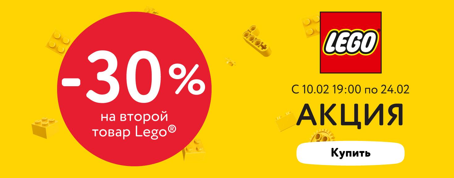 Лего 30% Киберы