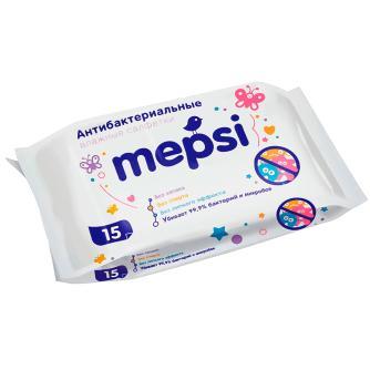 Mepsi  цены на детские товары Mepsi, купить детские товары Mepsi в ... 015de0a1ad4