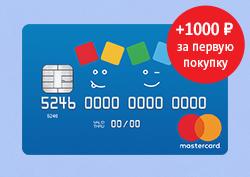 Дарим 1000 рублей при оформлении новой кредитной карты «Детский мир» от МТС Банка!