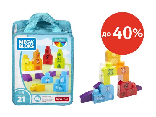 Скидка до 40% на конструкторы MEGA BLOKS для малышей от 1 года