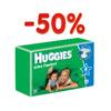 «Детский мир» и Huggies заботятся о ваших малышах!