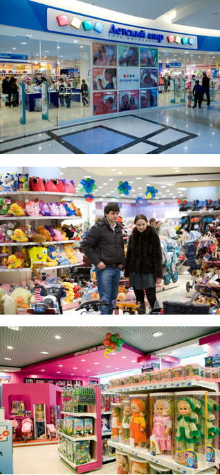 511832d726b1 «Детский мир» открывает первый магазин в Кирове