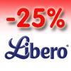 Подгузники Libero: четверть пачки бесплатно!