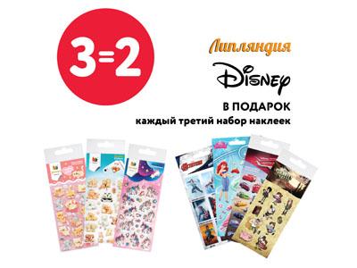ad1490cc Интернет магазин детских товаров и игрушек в Москве, игрушки и ...